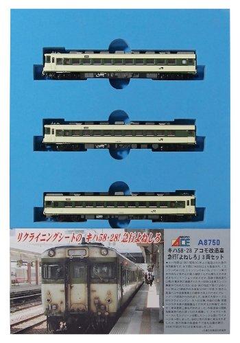 N jauge A8750 KIHA 58, 28 Akomo drôle expresse de voiture (Bei-dai) 3-Car Set