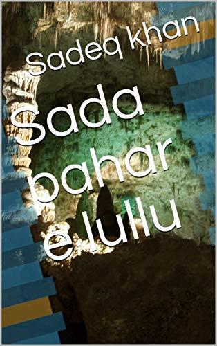 Sada pahar e lullu (Galician Edition) por Sadeq khan