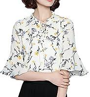 X-Future Womens Sexy Fit Floral Print Trumpet Sleeve Chiffon T-Shirt Tops White XL