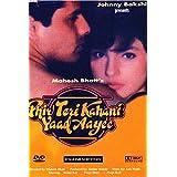Phir Teri Kahani Yaad Aayee Hindi Movie DVD with 5.1 Dolby Digital Sound Surround and English Sub titles