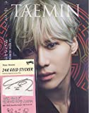 TAEMIN Sayonara Hitori (SINGLE+DVD) (F.LTD) (Japan Version) [+TAEMIN autograph photo][+SHINee poster][+TAEMIN 24K autograph EM filter][+Postcard][+Sticker]