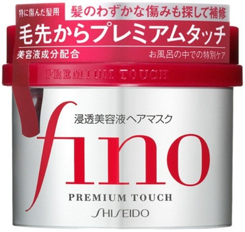 shiseido-fino-premium-touch-essence-hair-mask-230g
