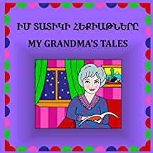 My Grandma's Tales: Dual Language Stories in English and Armenian (English Edition)