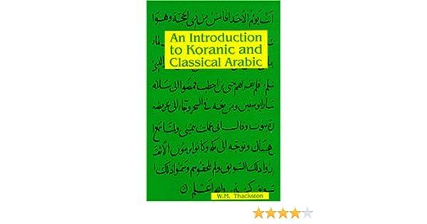 Intimidating translation arabic