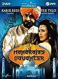Maharaja's Daughter