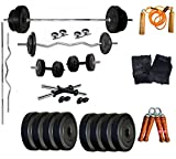 #2: Aurion Home Gym Combo 30 Kg Weight + 5 Ft Plain Rod + 3 Ft Curl Rod + All Gym Accessories