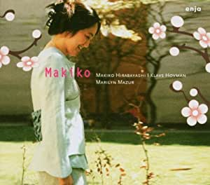 Makiko Hirabayashi Trio [Import allemand]