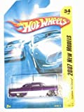 2007 New Models #34 Custom 53 Chevy Purple And White #2007 34 Collectible Collector Car 2007 Hot Wheels By Hot Wheels