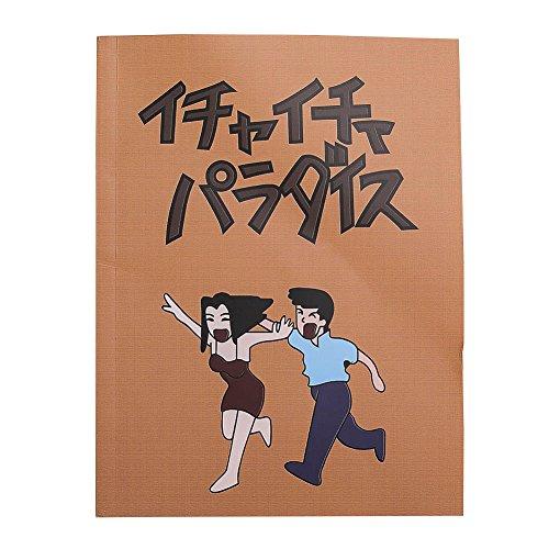 uch Hatake Kakashi Icha Icha Paradaisu Notizbücher (イチャイチャパラダイス) ()