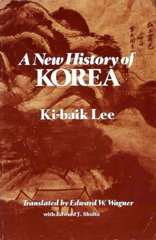 New History of Korea (Harvard-Yenching Institute Publications) by Ki-baik Lee (1985-07-01)