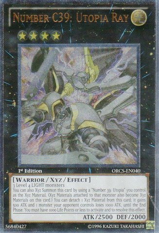 YuGiOh Zexal Order Of Chaos Single Card Number C39: Utopia Ray ORCS-EN040 Ultra Rare by Yu-Gi-Oh!