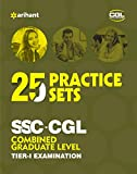 #4: 25 Pratice Sets SSC-CGL Tier 1 Online Exam 2017