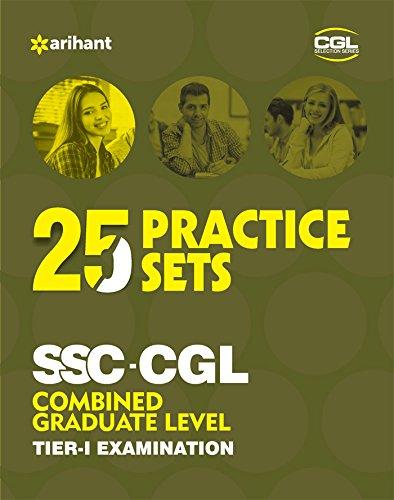 25 Pratice Sets SSC-CGL Tier 1 Online Exam 2017