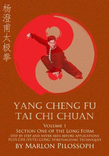 Tai Chi Chuan (Section 1) (English Edition)