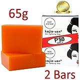Bleaching-Soap von Kojie San Skin Lightening Kojic Säure Seife 2 Bars – 65 Gramm) von Kojie San Aufhellung der Haut