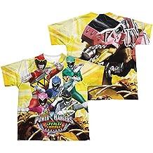 2Bhip - Camiseta de manga corta - Camiseta gráfica - Manga corta - opaco - para niño
