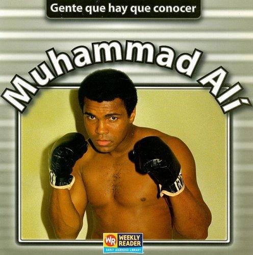 Muhammad Ali (Gente que hay que conocer / People We Should Know)