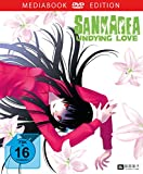 Sankarea - Undying Love, Vol. 3 (Mediabook Edition) [Limited Edition]