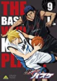 Kuroko No Basket - Vol.9 [Japan DVD] BCBA-4397