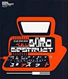 Buro Destruct: v. 1