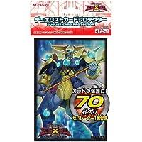 Yu-Gi-Oh! - Jeux de Cartes - Protèges Cartes Format JAP - Officiel Konami - Numéro 73 : Splash Des Abysses
