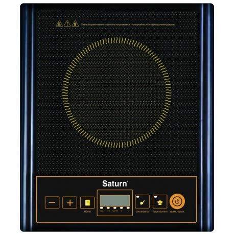 Saturn Induktionskochplatte, 2000 W, 10 Leistungsstufen