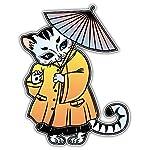 SkyBug Japanese Cat Flash Style Umbrella Bumper Sticker Vinyl Art Decal for Car Truck Van Wall Window (20 X 24 cm)