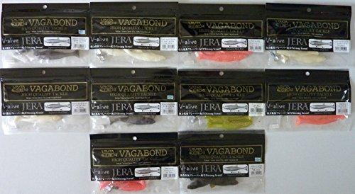 lot-10-pacchi-di-5-esca-morbida-vagabond-v-alive-jera-peche-mer-ultimate-fishing