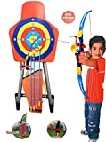 Best Archery Bows - Laser Bow Arrow Archery Set Children Kids Crossbow Review