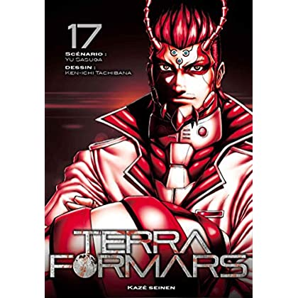 Terra Formars T17