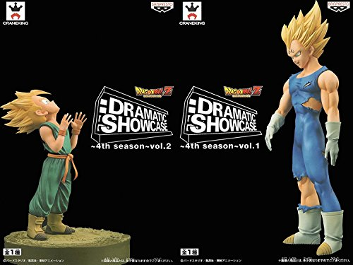 Dragon Ball Z DRAMATIC SHOWCASE Vegeta Trunks ~ 4th season ~ vol.1 16cm vol.2 10cm (2 Set) 1