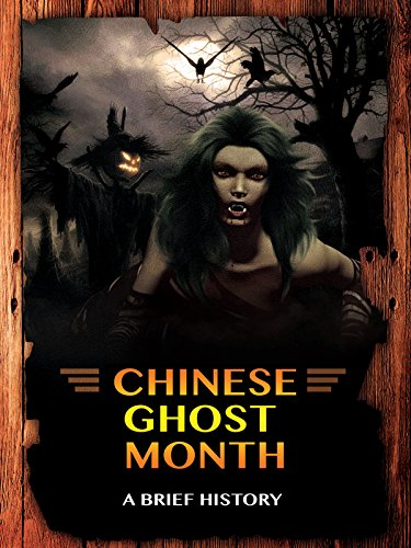 Chinese Ghost Month: A Brief History (German Subtitled) [OV] - Chinese
