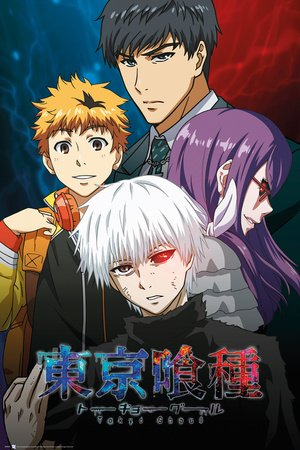 GB eye, Tokyo Ghoul, Conflict, Maxi Poster, 61x91.5cm