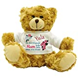 Yula The Most Wonderful Mum In The Entire Whole Wide World! Personalised Mother's Day Plush Teddy Bear (Approx 22cm High).