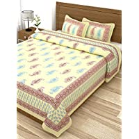 Story at Home Flat Double Bedsheet, Beige, 225cm X 250cm, Vn1407