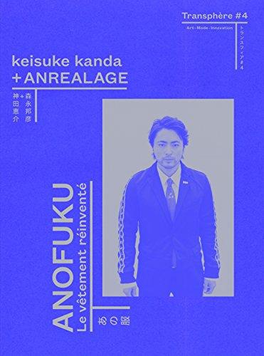 Keisuke Kanda & Anrealage - Le Vetement Reinvente