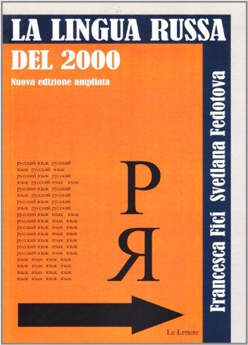 La lingua russa del 2000: 1