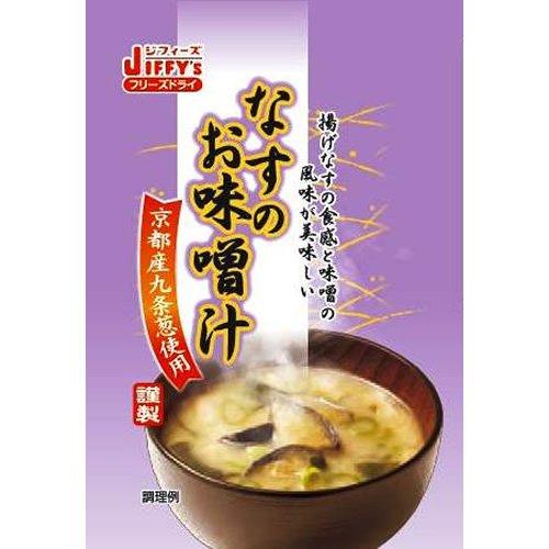 Preisvergleich Produktbild 9.1gX8 oder Miso-Suppe von Jifizu Aubergine
