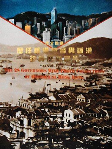 Li shi hui gu, li ren Xianggang zong du yu Xianggang zhen gui li shi tu pian, 1842-1997 = The 28 governors with photo collections of historical Hong Kong (Mandarin Chinese Edition)