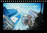 New York - Blick nach oben (Tischkalender 2016 DIN A5 quer): Der Blick geht nach oben (Monatskalender, 14 Seiten ) (CALVENDO Orte)