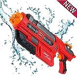 Sunshine D Wasserpistole Freeze Pump up Wasserpistole Water Blaster Gun für Kinder und Erwachsene Outdoor Beach Pool Wasser Kampf, große Kapazität, Lange Reichweite (Rot)