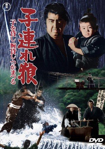 japanese-movie-kozure-okami-ko-wo-kashi-ude-kashi-tukamatsuru-japan-dvd-tdv-23410d