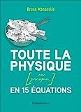 Toute la physique en 15 équations