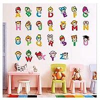 UFO Rocket Height Measure Wall Sticker Cartoon Growth Chart Kid Room Mural Home Decor Gift Wall Decal Cartoon Giraffe RulerB