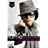 Fame (New Hope Academy Book 3)