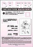 Deleter B4 Manga-Papier, 110 kg, für B5-Format, 40 Blatt