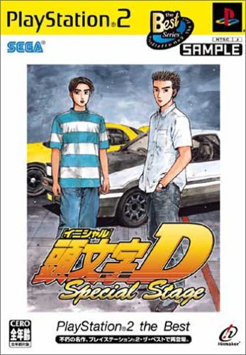 Initial D: Special Stage - Best Version (Requires Japanese PS2 - Japanese Language Import) by Sega