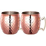 Gosear Tazas de Cobre sólido para Coctel Moscow Mule 530ml 2 Tazas
