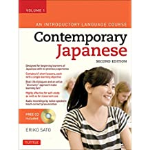 Contemporary Japanese: An Introductory Language Course