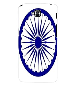 ColourCraft Indian Flag Chakra Back Case Cover for LG G PRO LITE D680